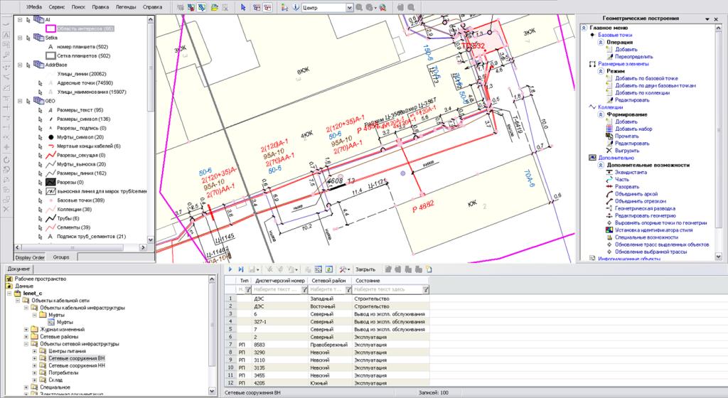 Spatial data editor